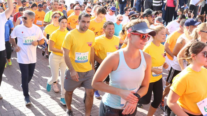 Fun Race 1km – Για Ενήλικες