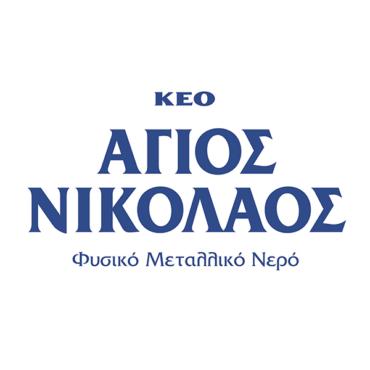 Agios-Nikolaos-2.png