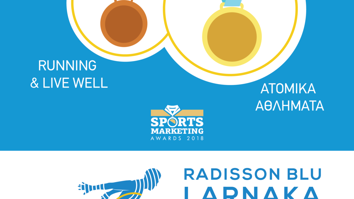 The Radisson Blu Larnaka International Marathon reached the top of the Sports Marketing Awards!