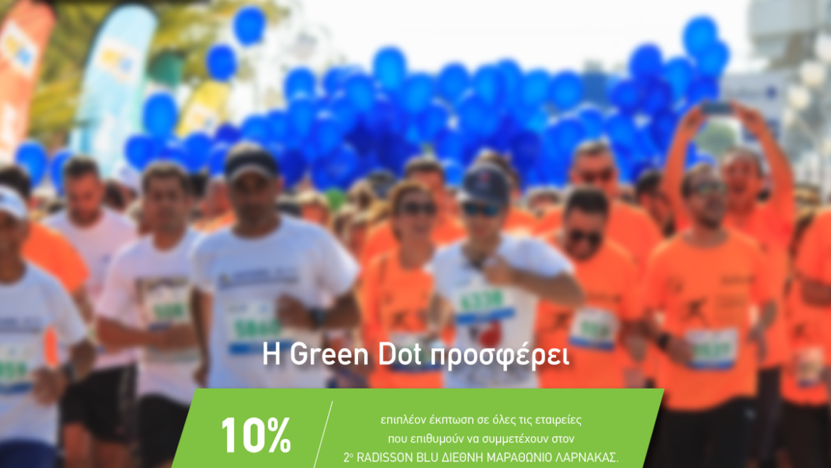 Green Dot supports Radisson Blu Larnaka International Marathon for a second year in a row