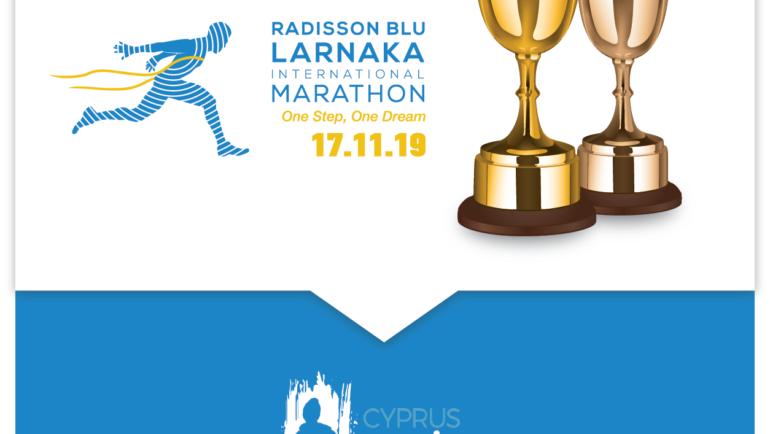 Two Awards for the Radisson Blu Larnaka International Marathon at the Cyprus Tourism Awards