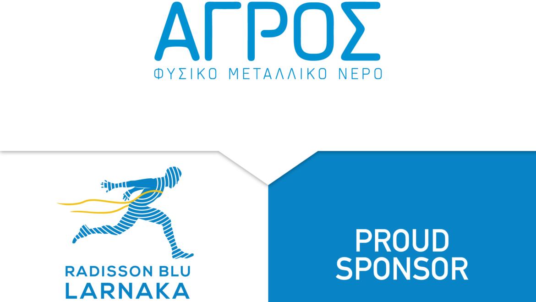 Το Φυσικό Μεταλλικό Νερό ΑΓΡΟΣ υπερήφανος χορηγός  του 3ου Radisson Blu Διεθνούς Μαραθωνίου Λάρνακας