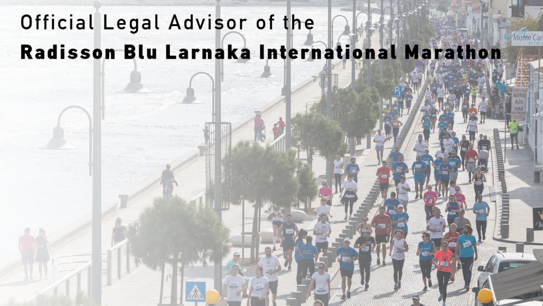 Η Χάρης Κυριακίδης ΔΕΠΕ επίσημος νομικός σύμβουλος του Radisson Blu Διεθνούς Μαραθωνίου Λάρνακας